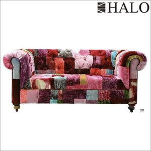 【商品名】HALO:ベンジントン2.5Pソファ(ベルベットパッチワークボヘム)  【サイズ】W220...