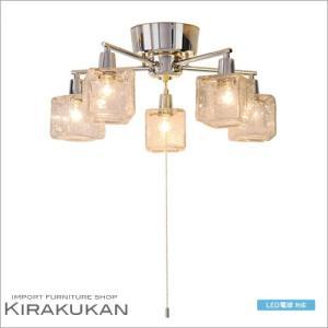 デザイン照明 kishima CRACK CUBE/クラックキューブ シーリングライト5灯(Clear/クリア)|e-kirakukan