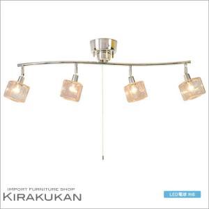 デザイン照明 kishima CRACK CUBE/クラックキューブ シーリングライト4灯(Clear/クリア)|e-kirakukan