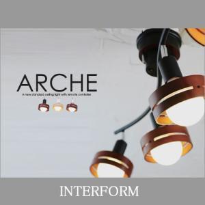INTERFORM インターフォルム シーリングライト-ARCHE lt-5271|e-kirakukan