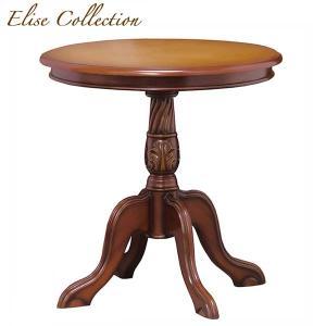 エリーゼ コーヒーテーブル イタリアン カフェ おしゃれ 猫脚|e-kirakukan