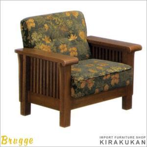 【商品名】三越 家具 ブルージュ Brugge アームチェアー  【サイズ】W770×D730×H7...