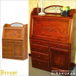 ブルージュ Brugge ライティングビューロー k85m 三越 家具 英国カントリー風家具 e-kirakukan