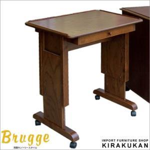 ブルージュ 上下テーブル  hd4513 三越 家具 英国カントリー風家具 e-kirakukan
