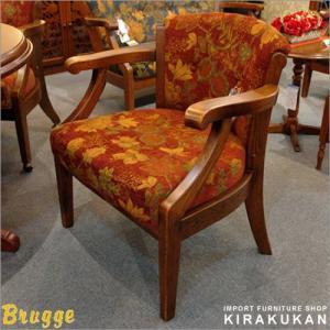 【商品名】三越 家具 ブルージュ Brugge アームチェア  【サイズ】W650×D620×H74...