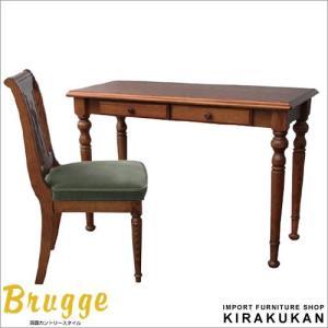 ブルージュ コンソールテーブル ve4506 三越 家具 英国カントリー風家具 e-kirakukan
