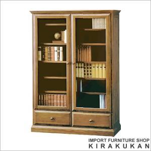 起立木工 Polta(ポルタ) ブックケース105(書棚)|e-kirakukan