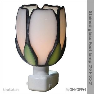 ステンドランプ フットランプ ピッコロ(ホワイト) タイ製足元灯|e-kirakukan