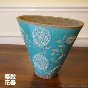 陶器製 フラワーベース花瓶|e-kirakukan