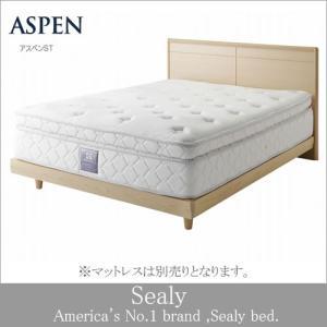 シーリーベッド ベッドフレーム Aspen アスペンST ダブルサイズ 日本規格|e-kirakukan