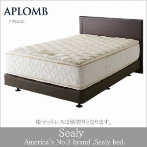 シーリーベッド ベッドフレーム Aplomb アプラムDR セミダブルサイズ 日本規格|e-kirakukan
