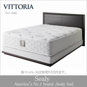 シーリーベッド ベッドフレーム Vittoria ヴィトーリアDC ダブルサイズ クラウンジュエル専用|e-kirakukan