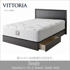 シーリーベッド ベッドフレーム Vittoria ヴィトーリアDR ダブルサイズ クラウンジュエル専用|e-kirakukan