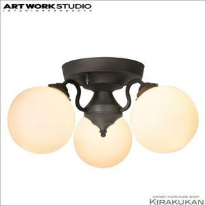 ARTWORKSTUDIO アートワークスタジオ シーリングランプ Tango-ceiling Lamp3 (タンゴシーリングランプ3):白熱球仕様 aw-0395|e-kirakukan