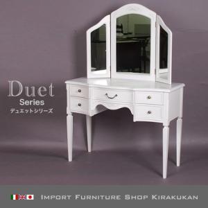 デュエット Duet 白家具 プリンセス家具 ドレッサー 3面鏡 白家具   bcc-7565|e-kirakukan