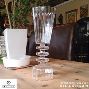 ZODAX オプティカルデザイン 花瓶 ベース|e-kirakukan