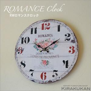 薔薇雑貨掛け時計 ROUND WALL CLOCKロマンス|e-kirakukan