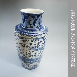 ポルトガル製飾り花瓶 コニンブリガ(壷)|e-kirakukan