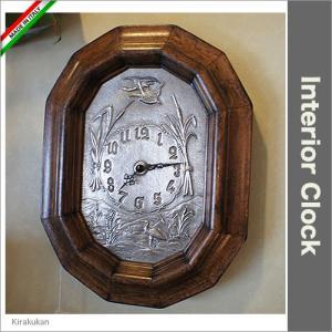 すず製 時計クロック(壁掛け時計) 0750555|e-kirakukan