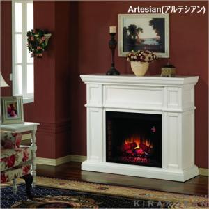 電気式暖炉 ロイドグランデ アルテシアン(28インチ1000W) e-kirakukan