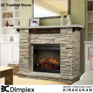 電気式暖炉 Dimplex(ディンプレックス) フェザーストーン(1000W) 26インチ e-kirakukan