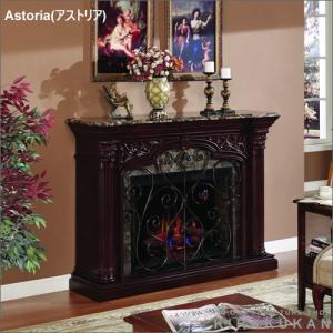電気式暖炉 ロイドグランデ アストリア(33インチ1000W) e-kirakukan