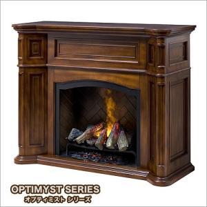 電気式暖炉 オプティミストシリーズ オープンハース専用暖炉 トンプソン(1000Wトランスなし) e-kirakukan
