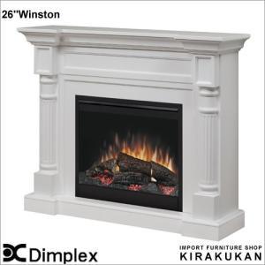 電気式暖炉 Dimplex(ディンプレックス) ウィンストン(1000W) 26インチ e-kirakukan