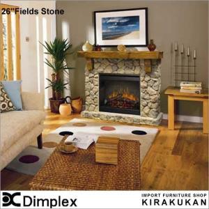 電気式暖炉 Dimplex(ディンプレックス) フィールドストーン(1000W) 26インチ e-kirakukan