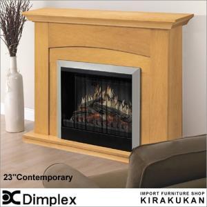 電気式暖炉 Dimplex(ディンプレックス) コンテンポラリー メープル120 (1000W) 23インチ e-kirakukan