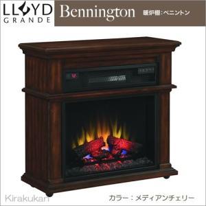 電気式暖炉 ロイドグランデ ベニントン ローリングタイプ 1000W メリディアンチェリー e-kirakukan