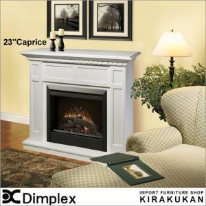電気式暖炉 プロローグシリーズ キャップライス ホワイト(1000W) 23インチ 電気暖炉 e-kirakukan