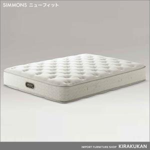 【商品名】シモンズマットレス:6.5インチニューフィット:セミダブルサイズ  【サイズ】W1200×...