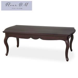 フルール Fleur-DM センターテーブルLT110|e-kirakukan