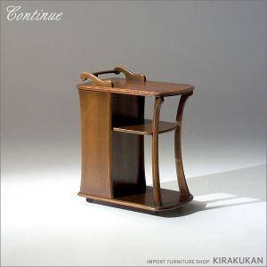 カンティーニュ ワゴン(3色) E-19 アンティーク調|e-kirakukan