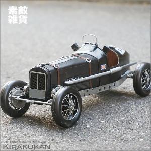 ブリキのおもちゃ:クラシックカー(英国・ブカッティ)自動車 おしゃれ 雑貨  輸入雑貨