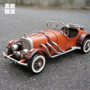 ブリキのおもちゃ:クラシックカー(ドイツ・ベンツSSK)自動車 おしゃれ 雑貨  輸入雑貨 e-kirakukan