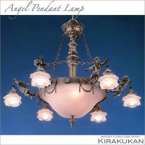 天使のランプペンダント7灯&シェードセット|e-kirakukan