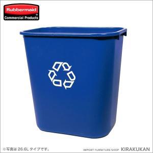 デスクサイドリサイクルコンテナ(26.6L)|e-kirakukan