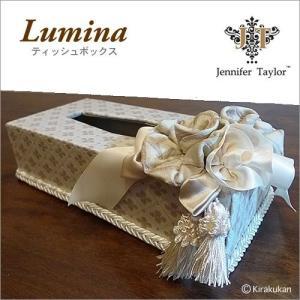 ジェニファーテイラー ティッシュボックス Lumina|e-kirakukan