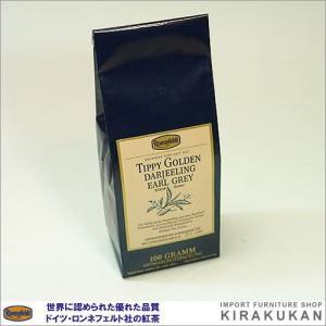 ロンネフェルト紅茶 ゴールデンダージリンアールグレイ 100g袋|e-kirakukan