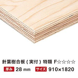 針葉樹合板 特類 28mm 910×1820 実付 F☆☆☆☆|e-kitchenmaterial