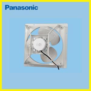 Panasonic 換気扇 防錆力に優れたオールステンレス製の給気形 ●主要部品はステンレス(SUS...