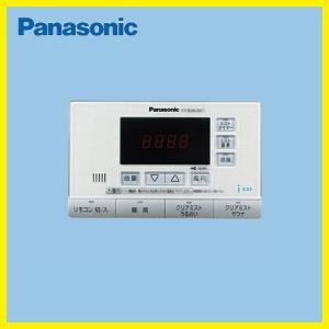パナソニック 換気扇  FY-B28USC1 ミスト機能付電気式バス乾用別売リモコン 浴室用換気扇 部材 Panasonic
