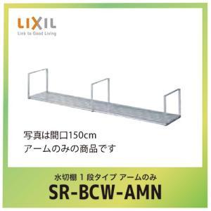 LIXIL INAX 水回り用部材