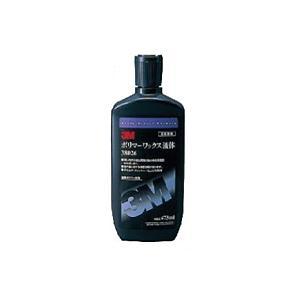 ワックス 38026 ポリマーワックス 液体 473mlボトル [3M] e-koei