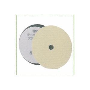 テーパー ウールバフ ソフト 5737 [3M] e-koei