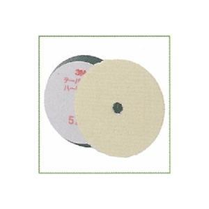 テーパー ウールバフ ハード 5738 [3M] e-koei