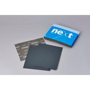 ネクスト タイスイペーパー (粒度:P1500) 100枚 [コバックス]|e-koei