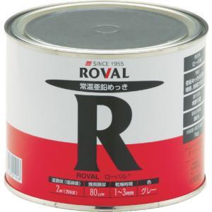 ローバル(R) 1kg [ローバル]|e-koei